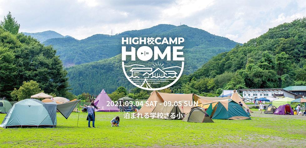 HKC2021_topimg.jpg