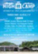 flyer2019_FIX_1200.jpg