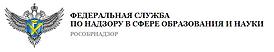 рособрнадзор.PNG