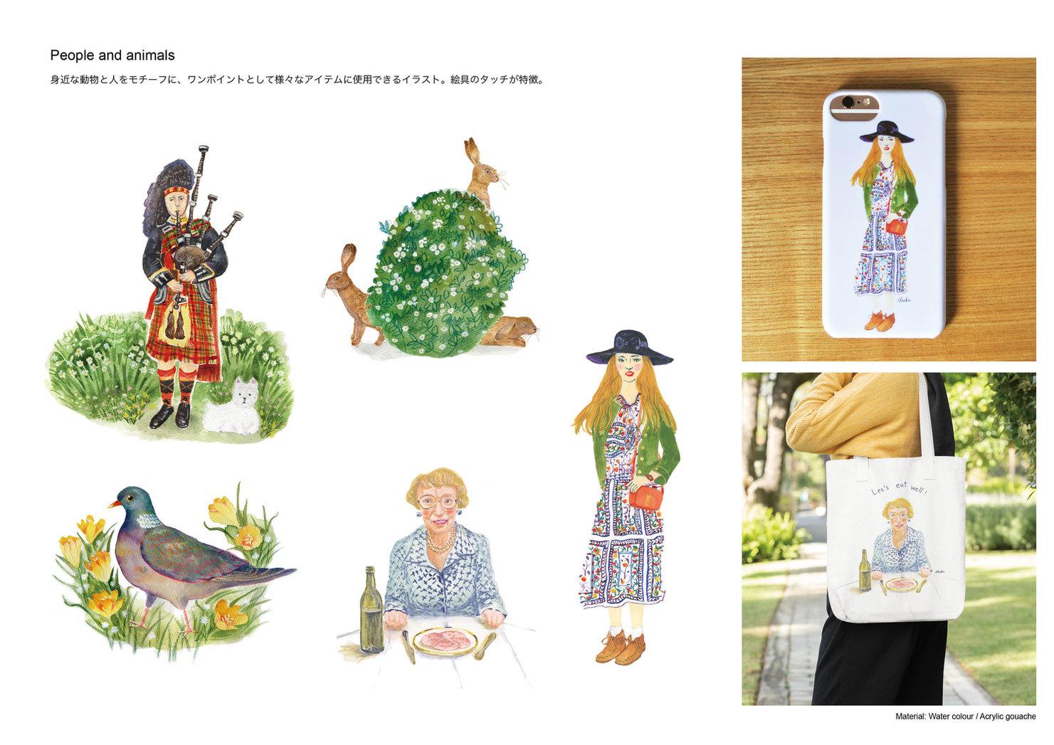Naoko Kizaki_portfolio070111.jpg