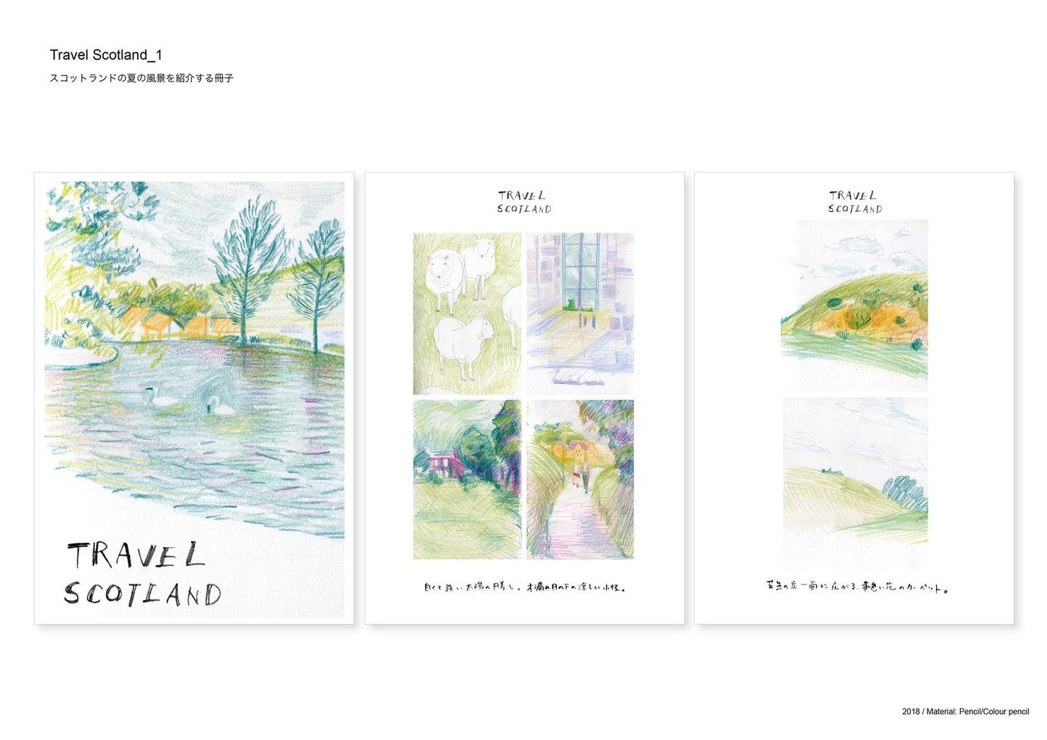 Naoko Kizaki_portfolio07015.jpg