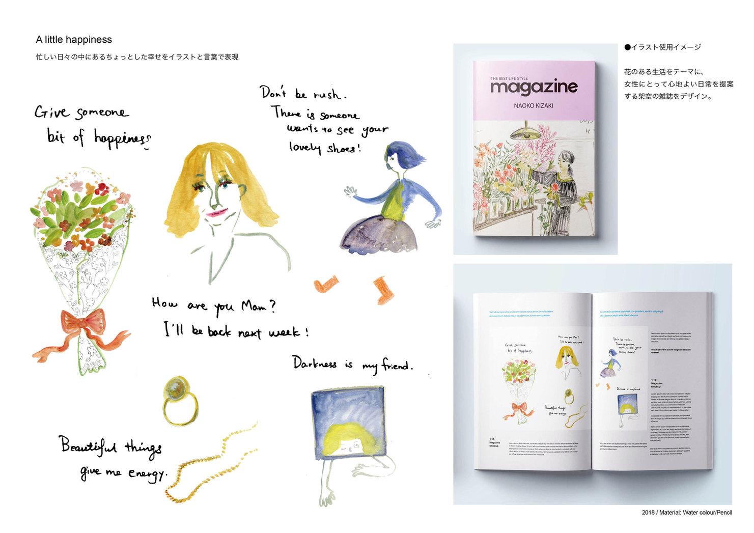 Naoko Kizaki_portfolio07013.jpg
