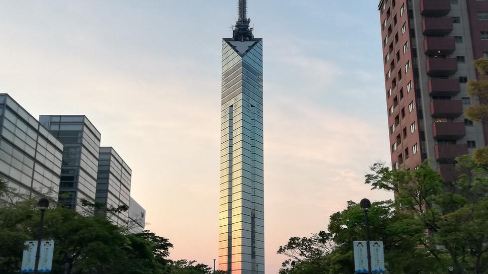 Fukuoka Tower.jpg