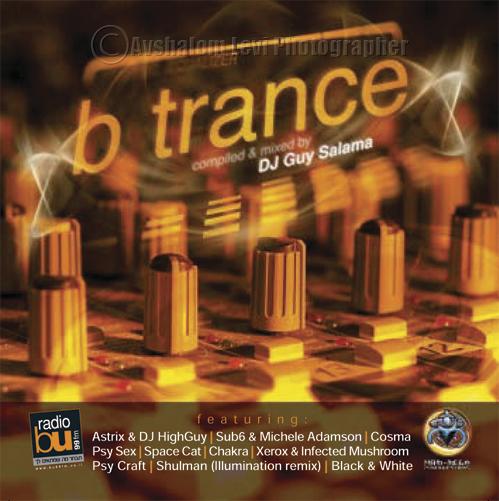 b-trance layouts0007