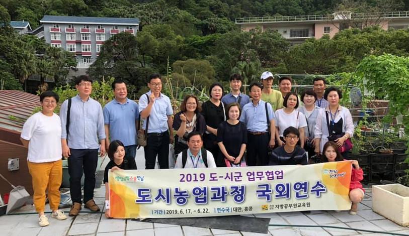 Knowledge Exchange with international visitors