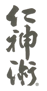 Jin Shin Jyutsu - logo