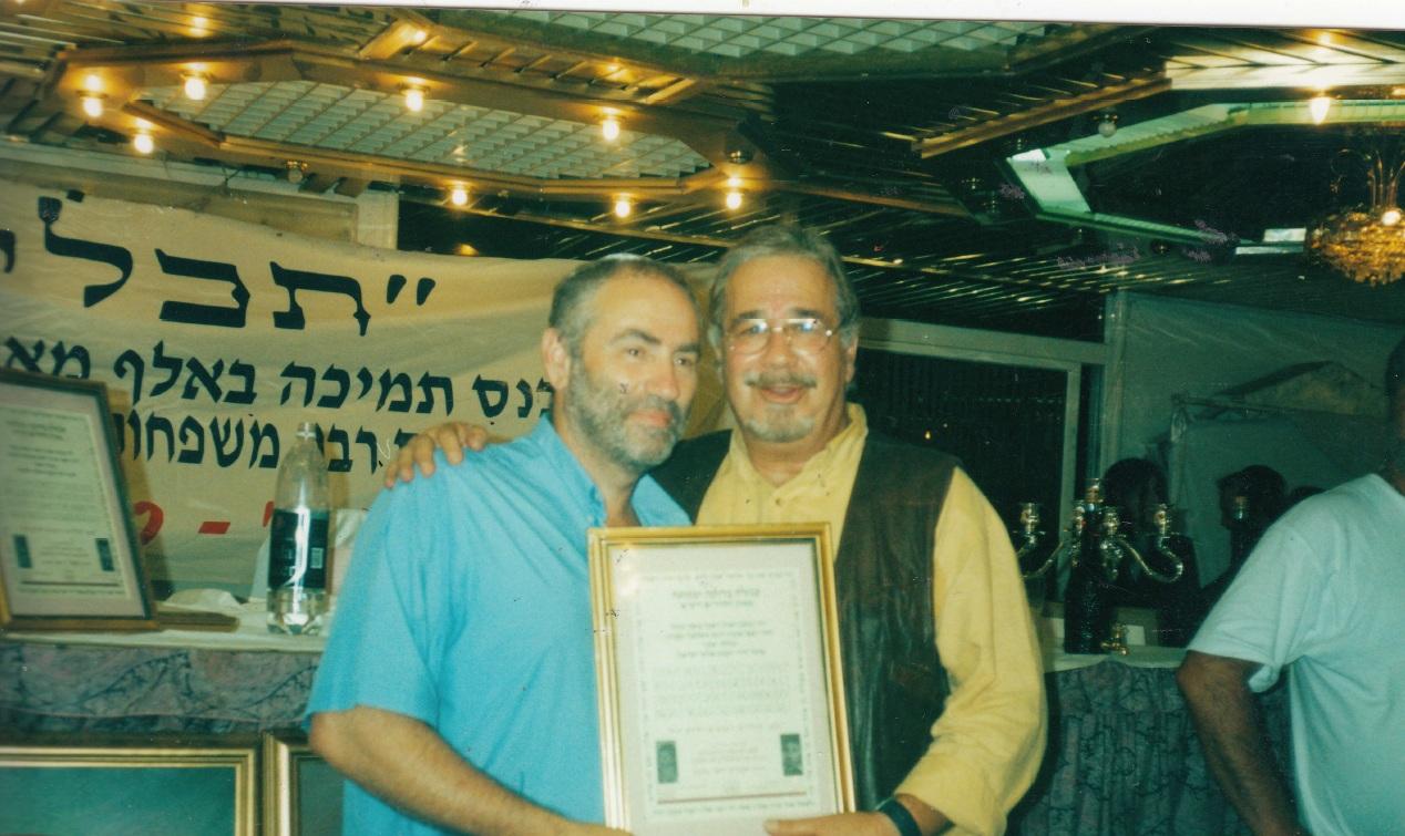 יהודה ברקן בתכלית