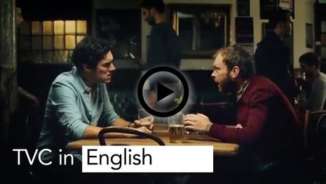 English_TVC.mp4
