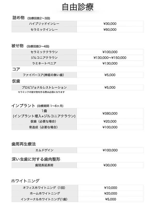 スクリーンショット 2020-05-27 19.28.36.jpeg
