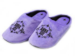 Fleece Household Slippers