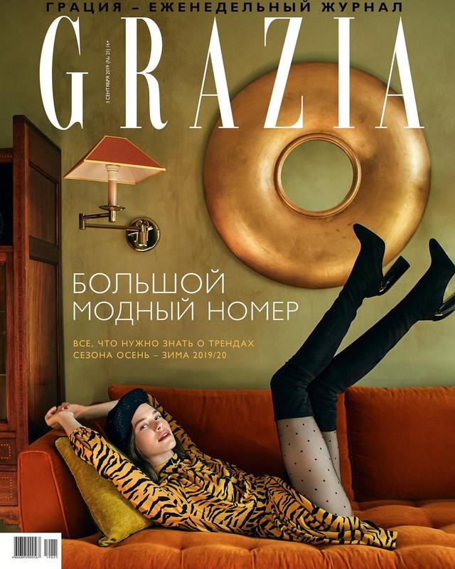 GRAZIA Russia Cover story