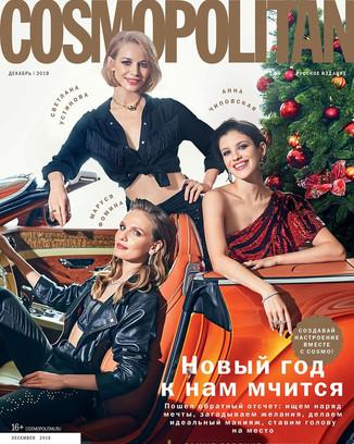 Cosmopolitan Russia Cover story