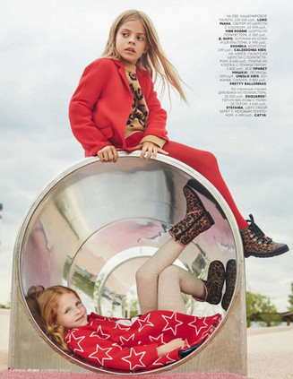 Vogue Kids Russia cover story