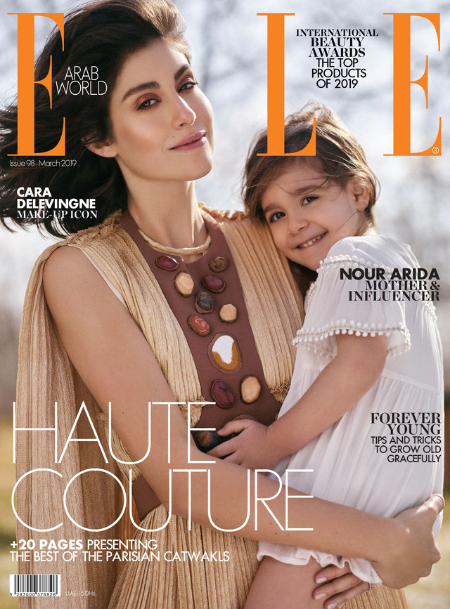 ELLE Arabia Cover story