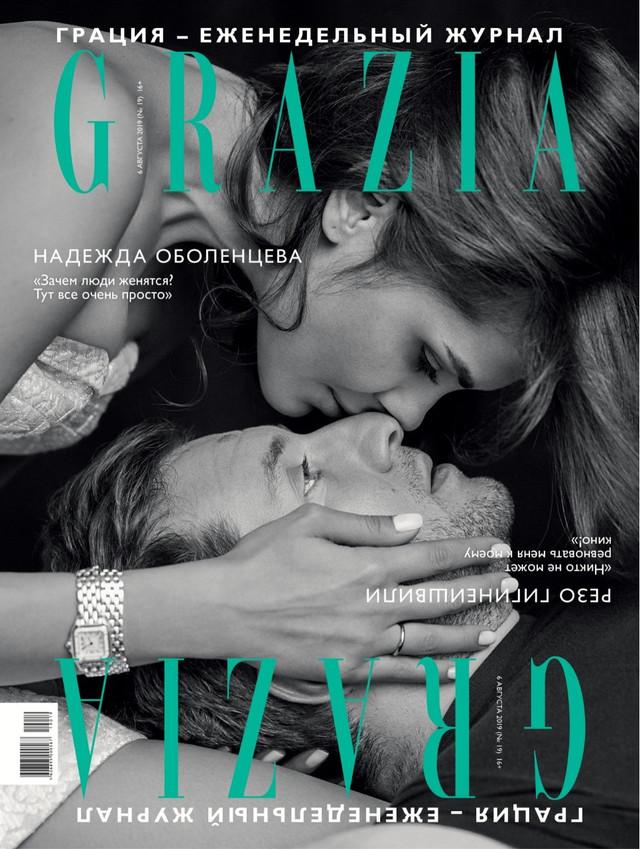 GRAZIA Cover story