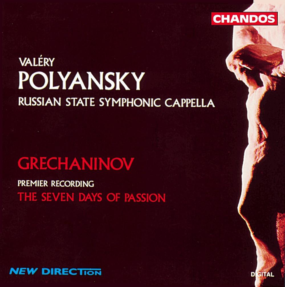 polyansky.jpg