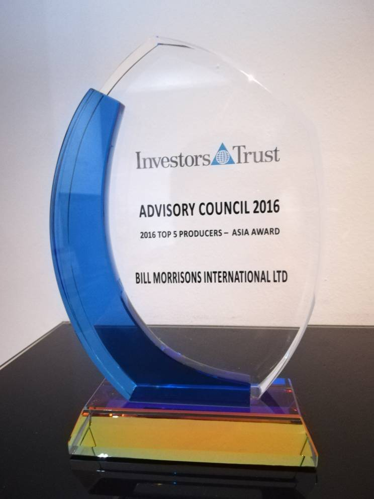 Advisory Council 2016