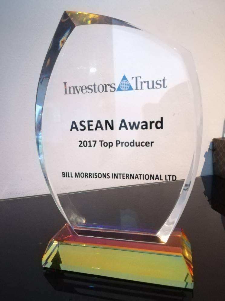 ASEAN Award 2017