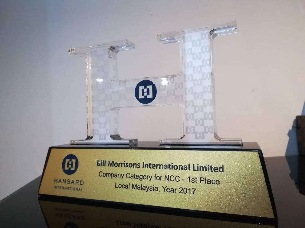 Hansard NCC Award 2017