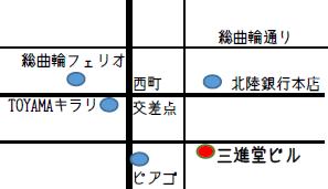 三進堂ビル地図.png