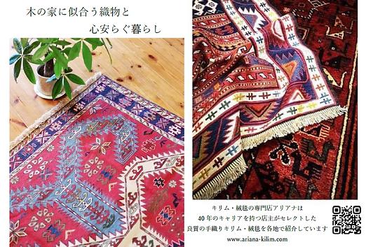 kobayashijyuuken202104.png