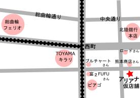 三番町地図.png