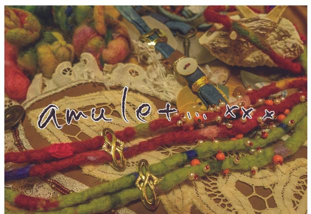amulet...×××(高藤倫子・山本瑞生作品展)  9/19(土)~22(火)
