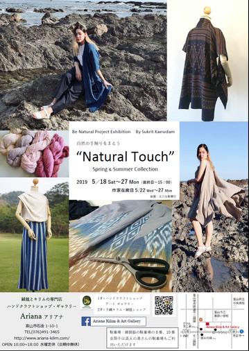 Naturalproject1.png