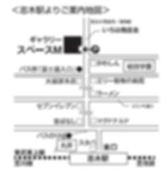 スペースM地図.png