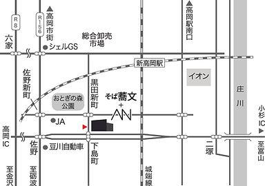 AN Map.jpg