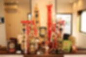 Barber ixi 中村 獲得 コンテスト トロフィー