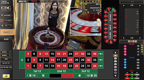 Roulette_in.png