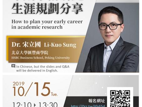 DR. LI-KUO SUNG