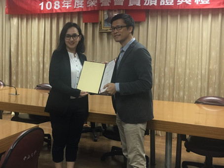 MAYA AWARDED HONORARY MEMBERSHIP OF THE PHI TAU PHI SCHOLASTIC HONOR SOCIETY OF TAIWAN!