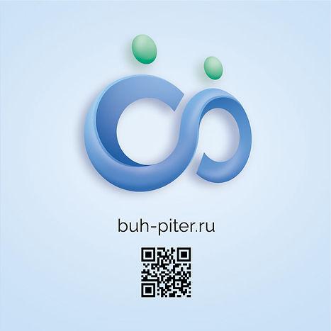 sticker 6.jpg