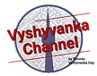Vyshyvanka Channel Logo