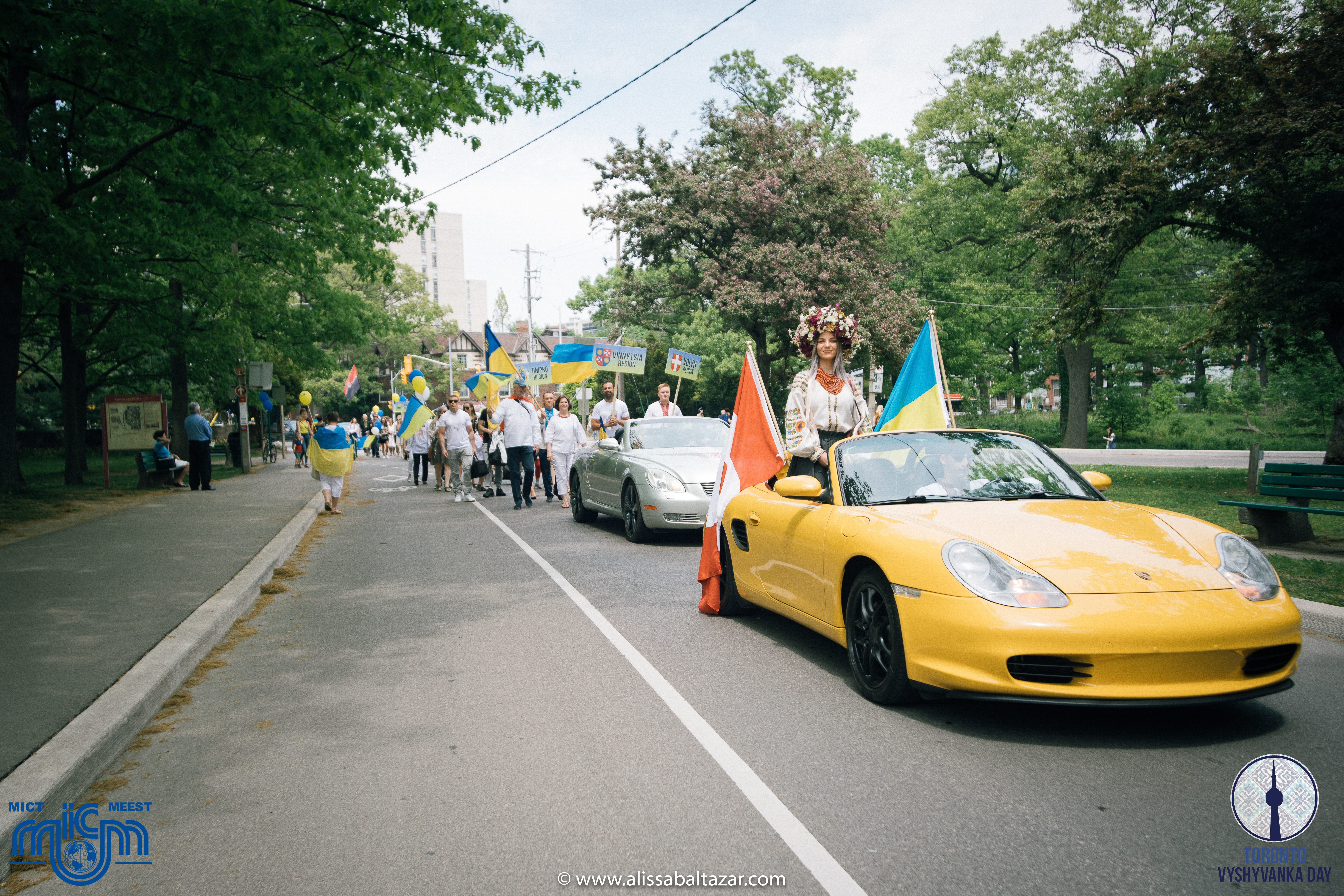 Vyshyvanka Day Festival 2018