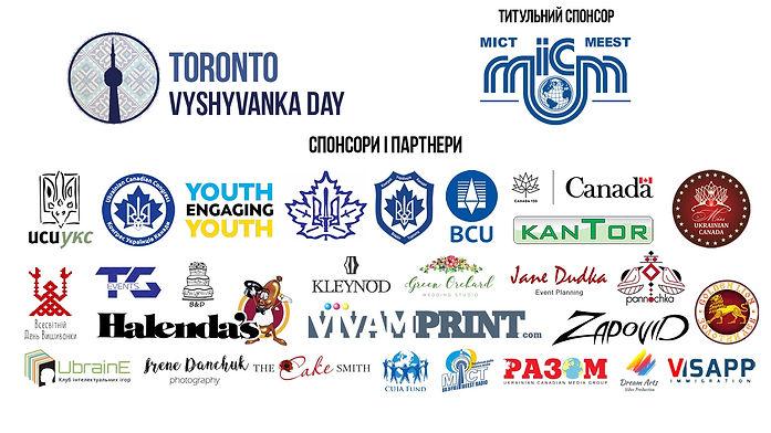 Sponsors and partners of Den Vyshyvanky v Toronto