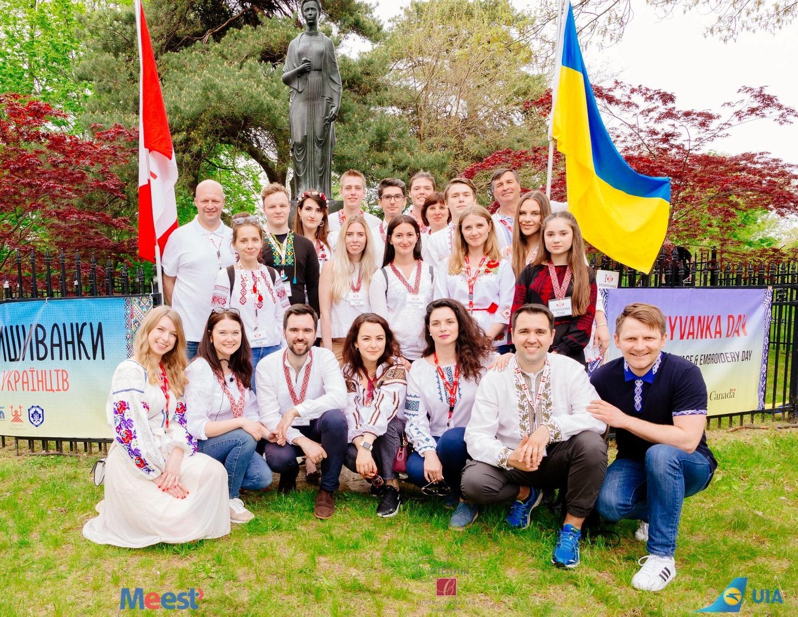 Vyshyvanka Team 2019