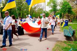 Huge Canadian Flag on Vyshyvanka