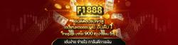 F1888 Banner 2021-01
