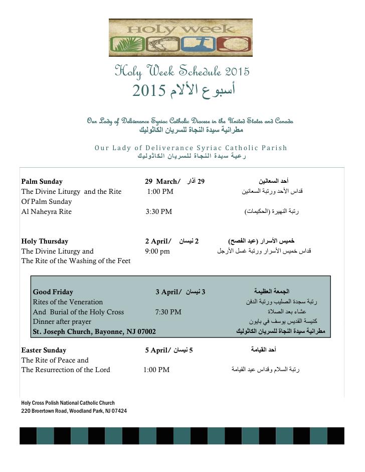 Holy Week Schedule 2015