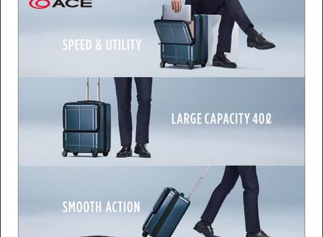 バッグ・鞄の業界専門紙「Bagazine」に掲載していただきました。