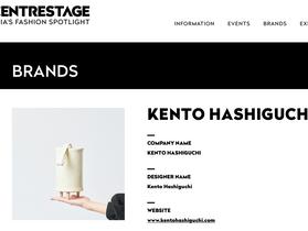CENTRESTAGE2020様にKENTO HASHIGUCHIをご掲載いただきました。