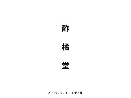 【6.1 - 6.30】直営店オープン決定記念企画開催のお知らせ[inオンラインストア]