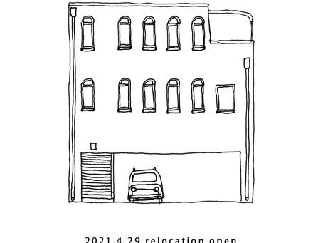 [4/29~]直営店[酢橘堂]・アトリエ 移転のお知らせ[京都円町]