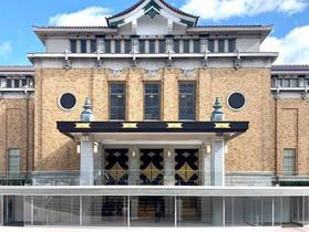 京都市京セラ美術館ミュージアムショップでのお取り扱い開始