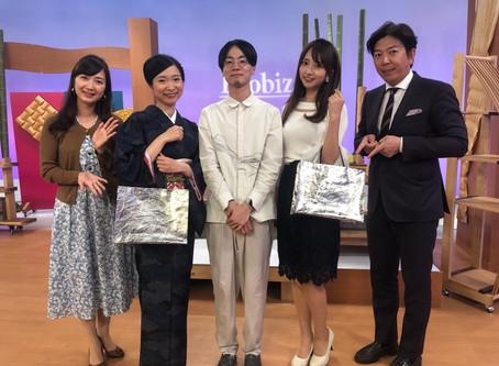 KBS京都テレビ「kyobizX」にて「銀箔ショッパーバッグ」をご紹介いただきました。