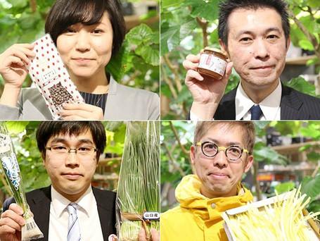 【レポート】食と農のイノベーションは真摯な顔合わせから