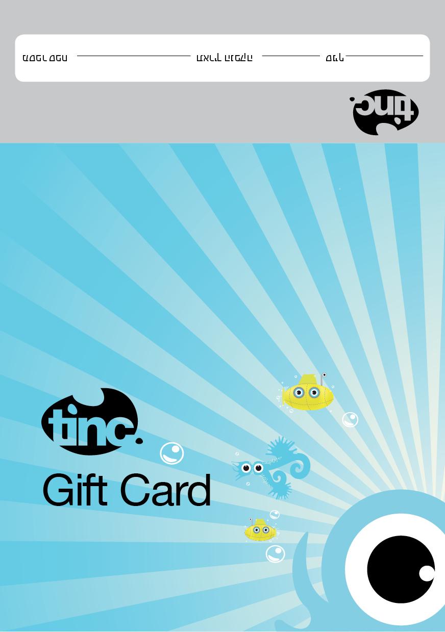 tinc gift2
